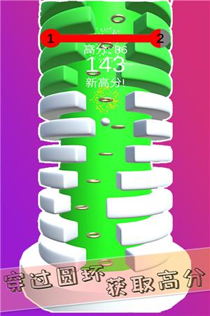 旋转小球3Dv1.2.3