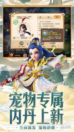 梦幻西游v1.279.0