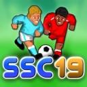 SSC2019ios版