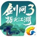 剑网3指尖江湖ios版