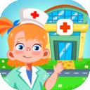 孩子模拟医院
