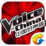 中国好声音官方手游