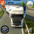 新型卡车驾驶模拟器2020