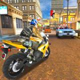 大通流量摩托车