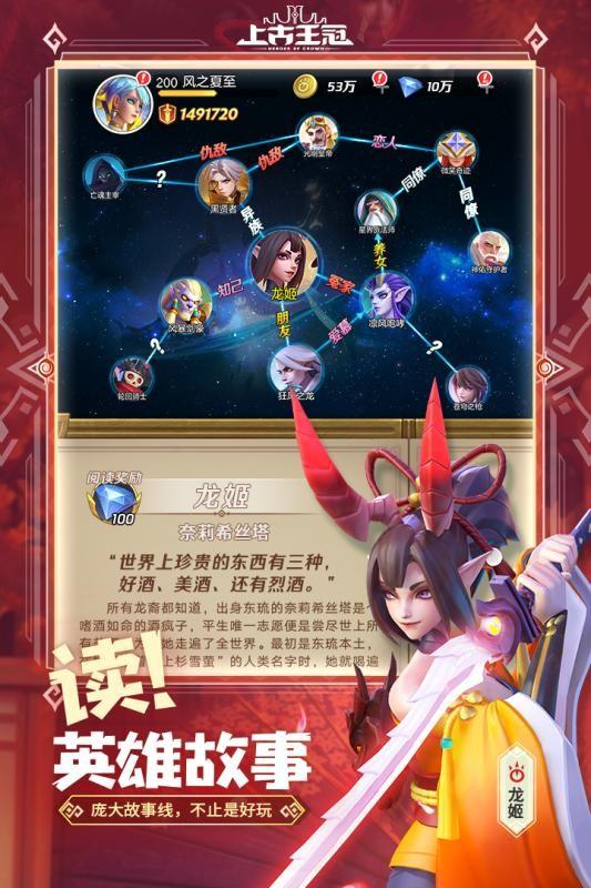 上古王冠九游版v0.83.06300