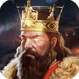 王权争霸腾讯版