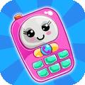 宝宝粉红电话