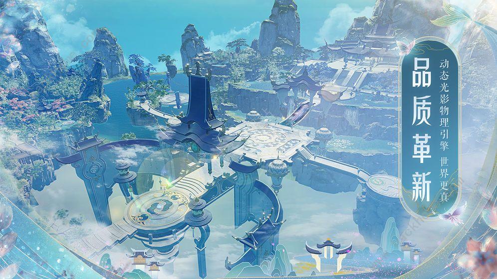 梦幻新诛仙手游攻略大全2021 新手什么职业最强图片2