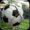 足球目标ios版