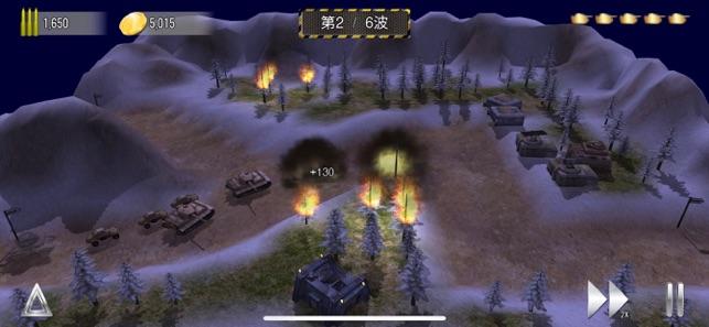 钢铁防线ios版3.0