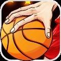 老铁篮球最新版