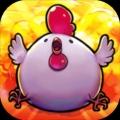 BombChicken炸弹鸡ios版