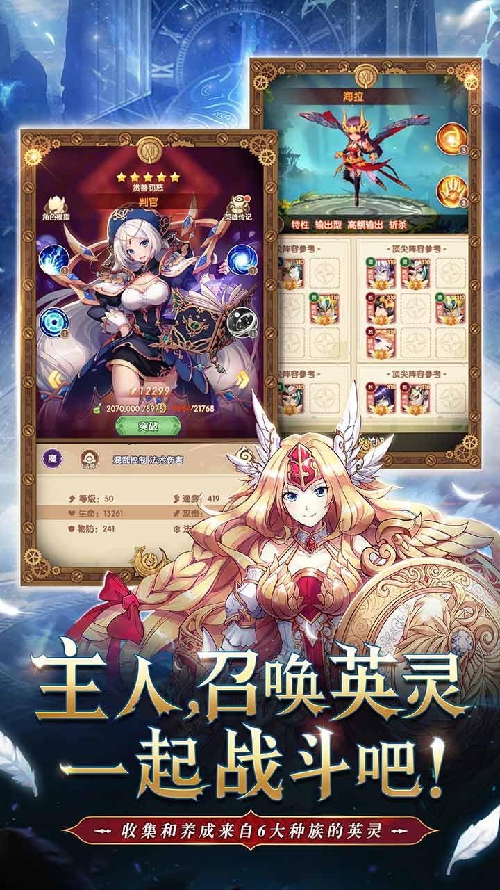 幸运草骑士果盘版1.0.1