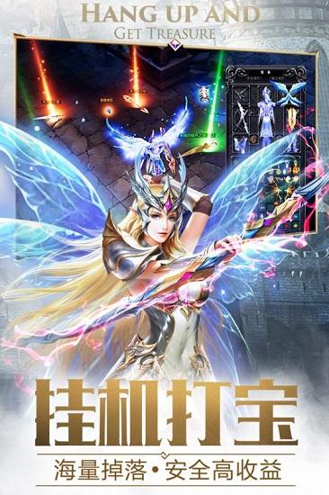 大天使之黑龙波正式版1.10.9