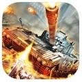 坦克大战3d版ios版