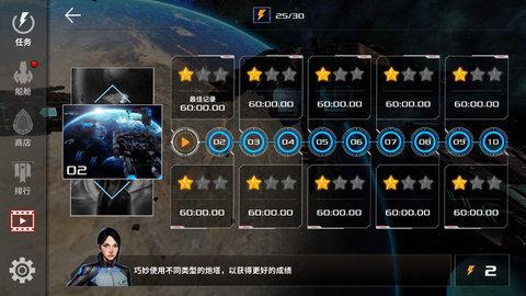 进击战舰ios版1.0
