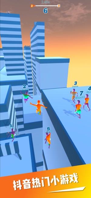 城市跑酷ios版1.0.2