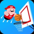 憨憨篮球最新版