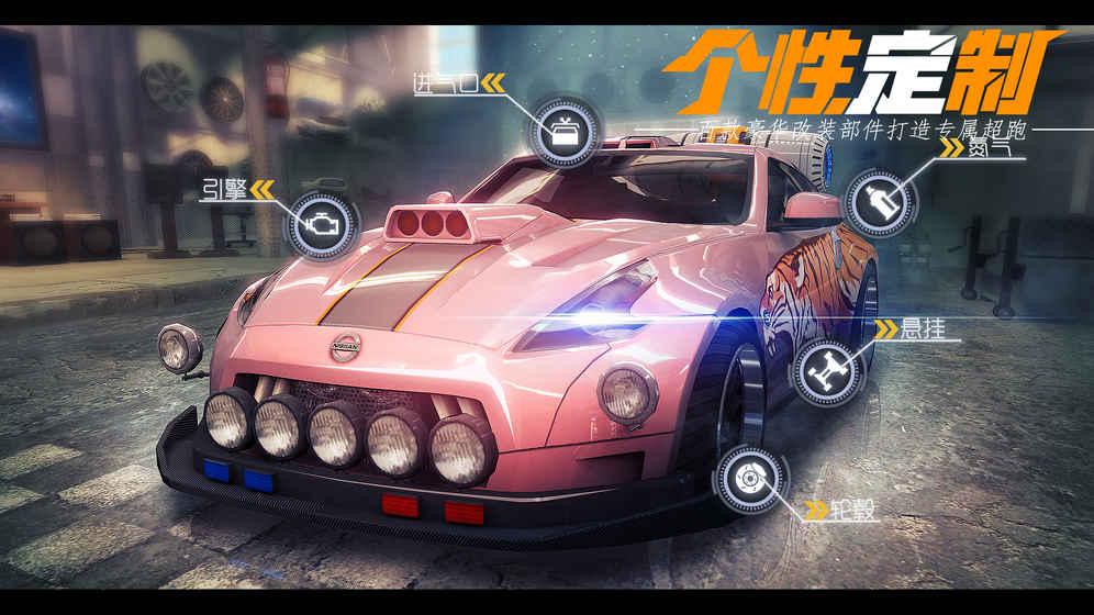 小米赛车最新版1.0.1.6