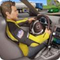 高速交通模拟驾驶