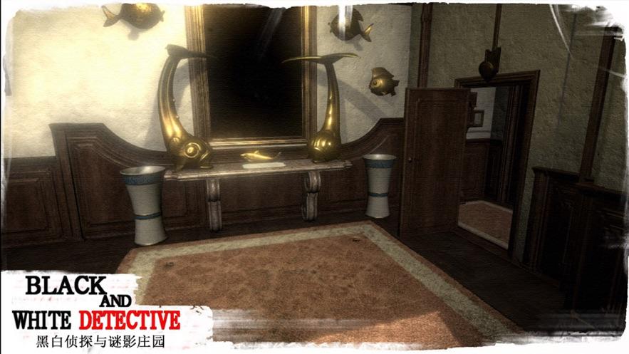 黑白侦探之谜影庄园ios版V1.2