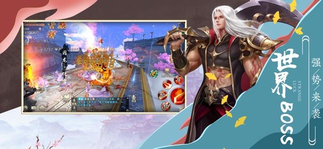 青丘奇缘ios版1.0.5