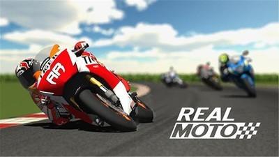 真实摩托赛车1.0.1