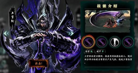 《影之刃3》暗影魔踪玩法介绍