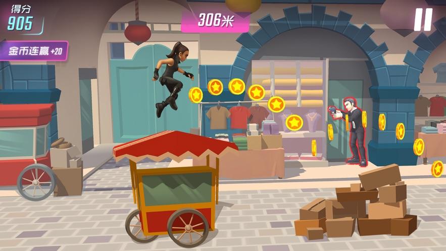 霹雳娇娃惊险游戏ios版V1.0.3