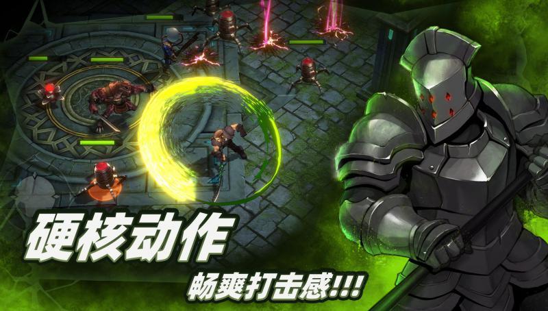 暗魔领主ios版1.0
